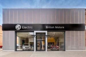 British Motors - La Maquinista Barcelona Ciutat Asunción, 24 bis