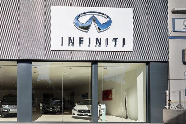 Infiniti Barcelona