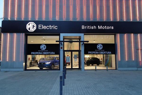 British Motors La Maquinista